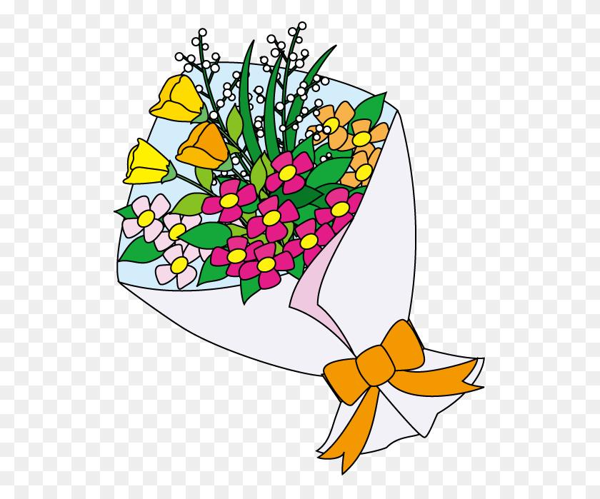 522x639 Flower Bouquet Clip Art - Free Clipart Flowers Bouquet