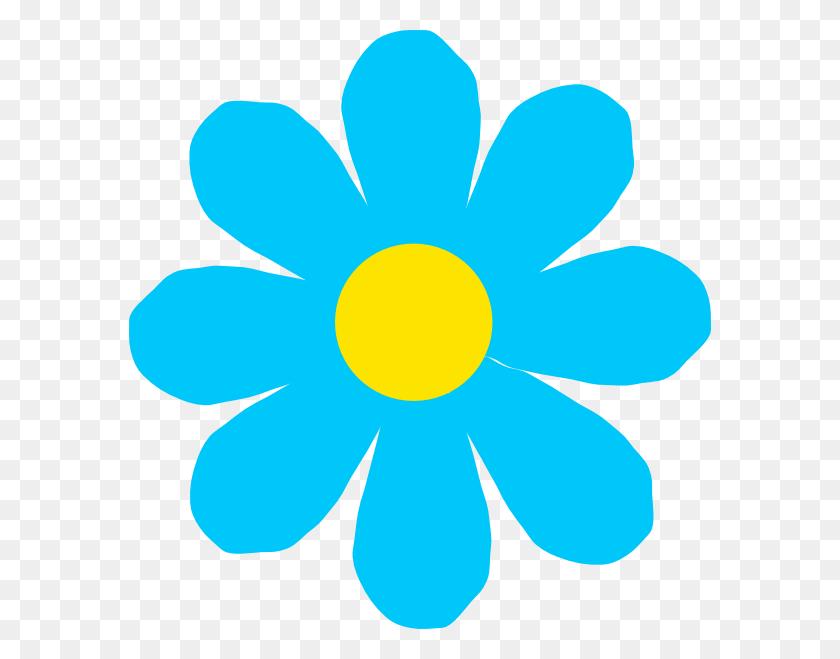 Flower Clip Art - Single Flower Clipart