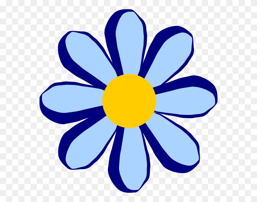 Flower Clipart Flower Clip Art Retro Flowers Vector - Single Flower Clipart
