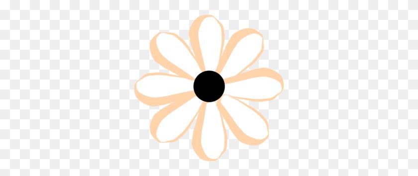Flower Cute Pink Black Clip Art - Cute Flower Clipart