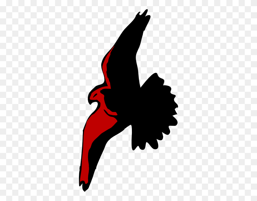 Flying Bird Silhouette Png, Clip Art For Web - Bird Clipart Silhouette