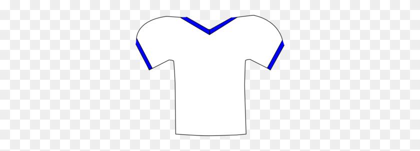 Football Jersey Clip Art Look At Football Jersey Clip Art Clip - Maundy Thursday Clipart