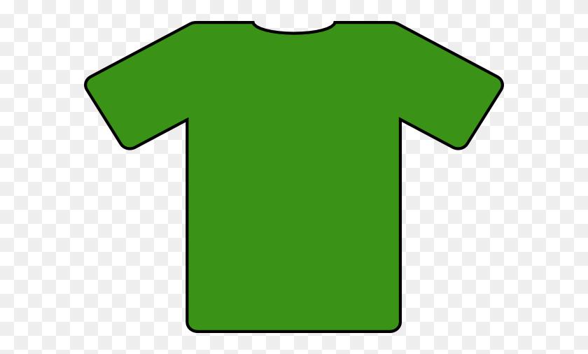 Football Jersey Green Jersey Clip Art - Football Vector Clipart