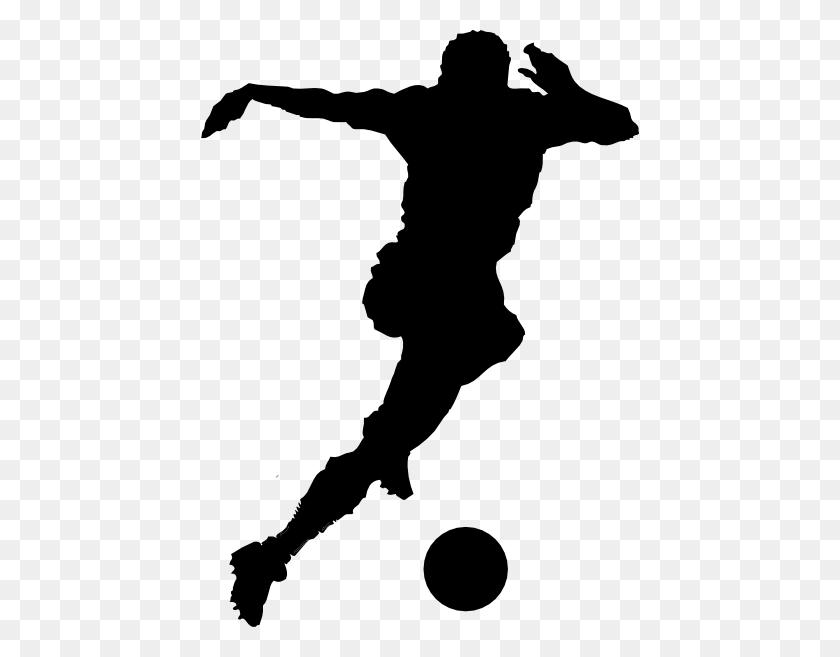 438x597 Football Logos Clip Art - Nfl Football Clipart