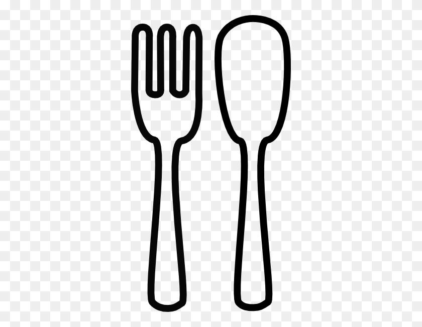 Fork And Knife No Background Black Clip Art Fork And