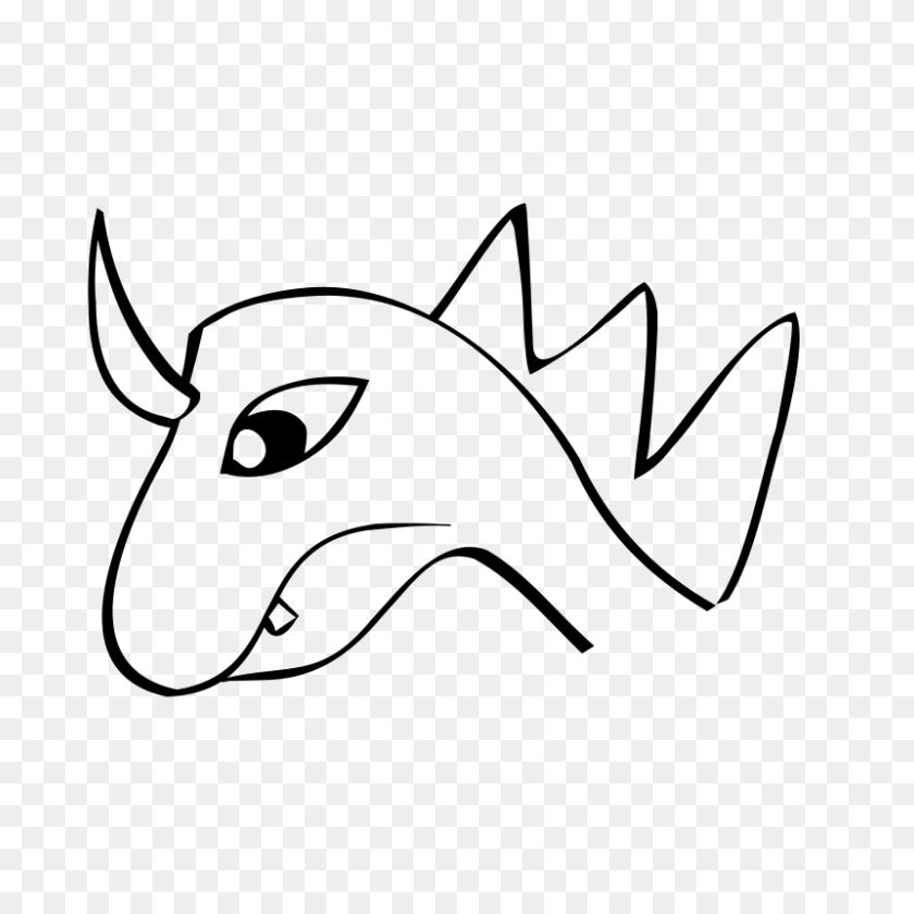 800x800 Free Clip Art Dragon Head - Free Dragon Clipart
