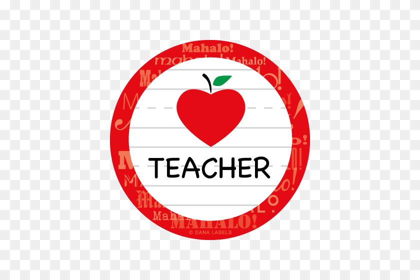 Free Clip Art For Teachers Borders Image Information - Mahalo Clipart