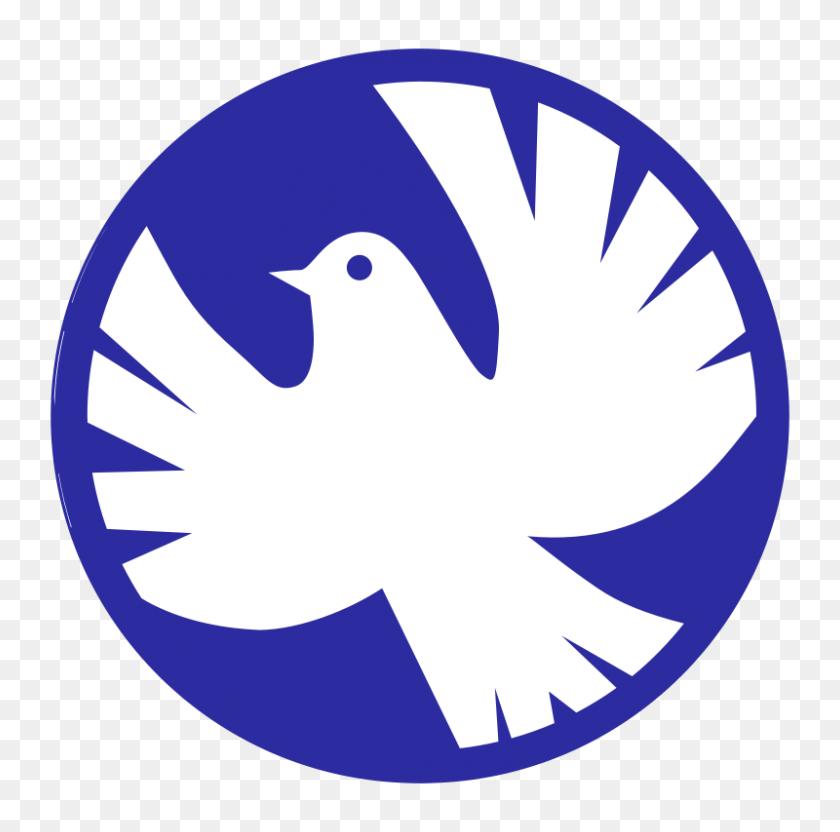 800x792 Free Clip Art Peace Dove - Free Clipart Dove Of Peace