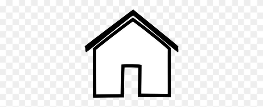 Free Clip Art School Building - School Building Clipart