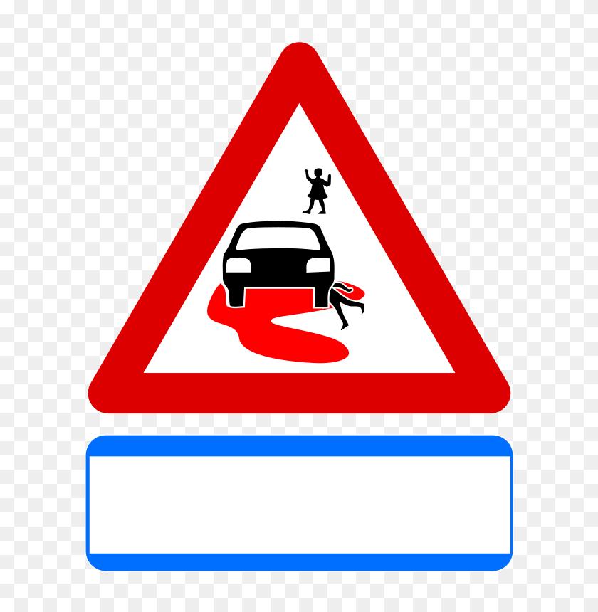 Free Clip Art Speed Kills W Notice Mutrax - Notice Clipart