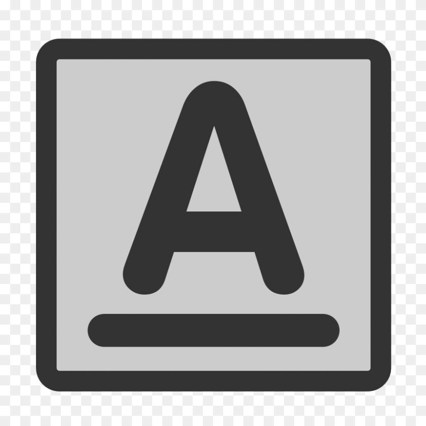 Free Clipart Fttext Underline Anonymous - Underline Clipart