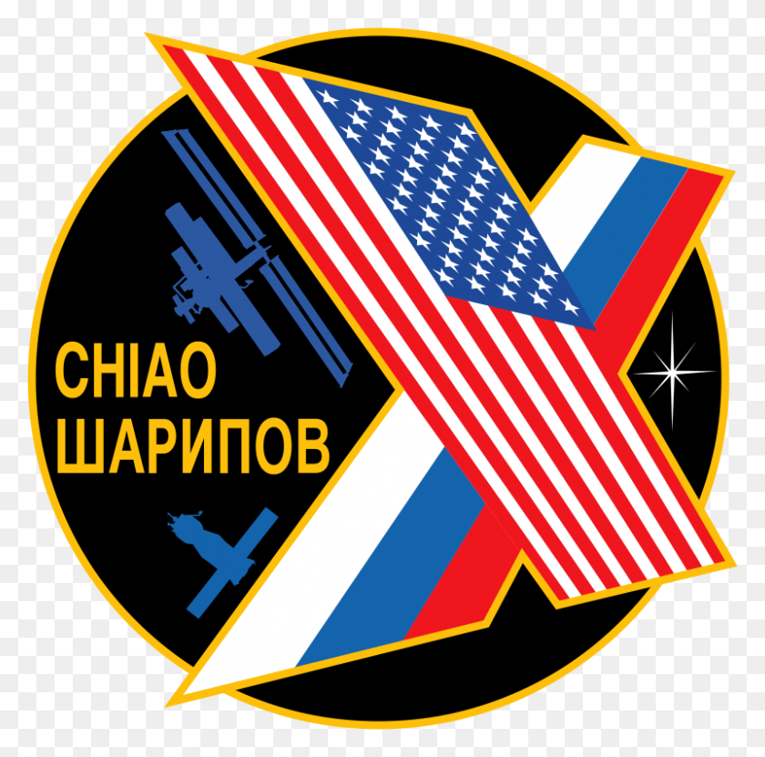 Free Clipart Iss Expedition Patch Nasa - Nasa Clipart