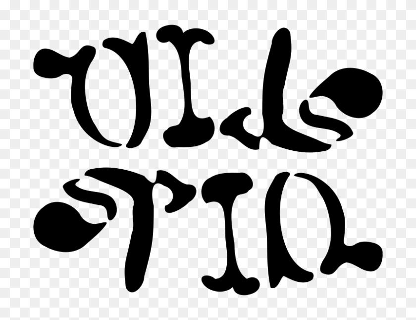 Free Clipart Oil Spill Ambigram Gringer - Oil Spill Clipart