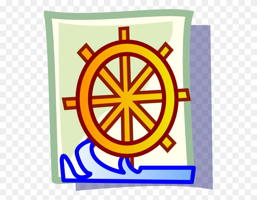 552x595 Free Clipart Ship Helm - Lusitania Clipart