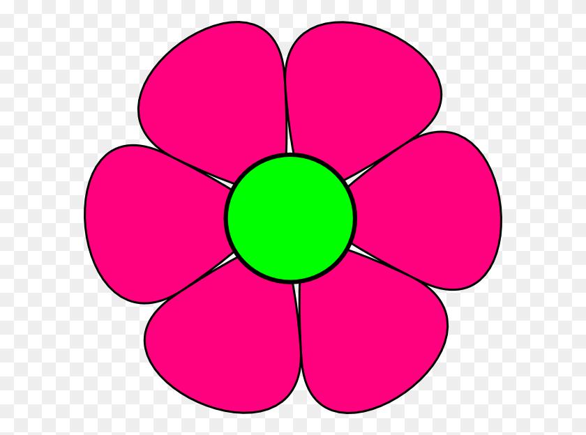 600x564 Free Flower Clipart - Margarita Clip Art Free