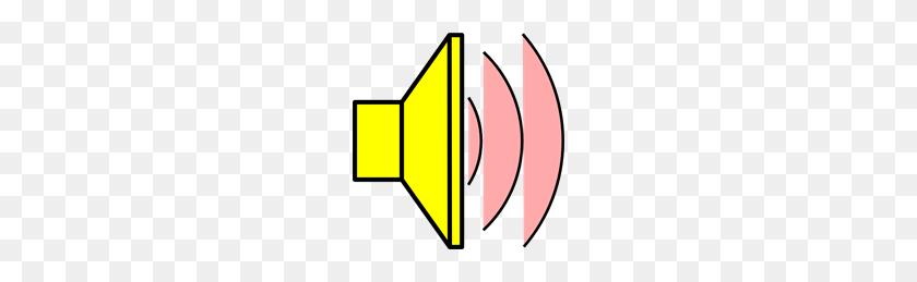 Free Speaker Clipart Png, Speaker Icons - Speaker Clipart Black And White