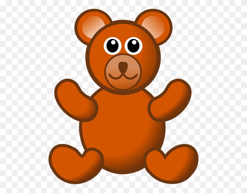 Free Teddy Bear Clip Art Pictures - Cute Teddy Bear Clipart