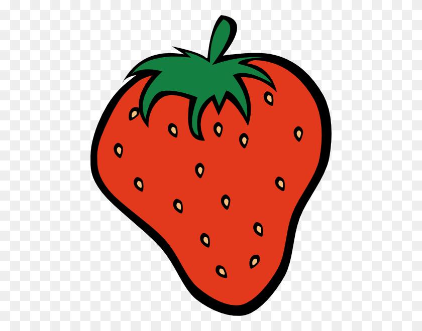 Fruit Clip Art Borders - Pomegranate Clipart