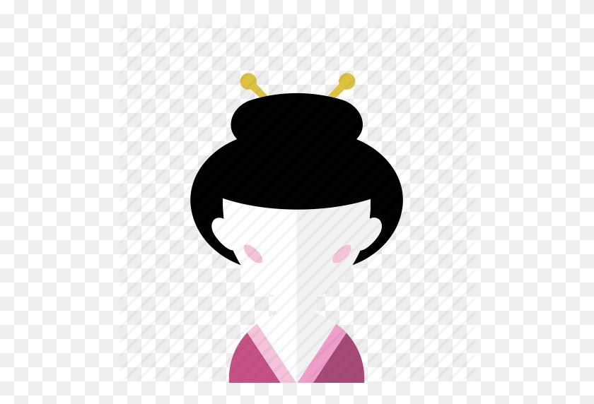 Geisha Clipart Japanese Man - Japanese Girl Clipart