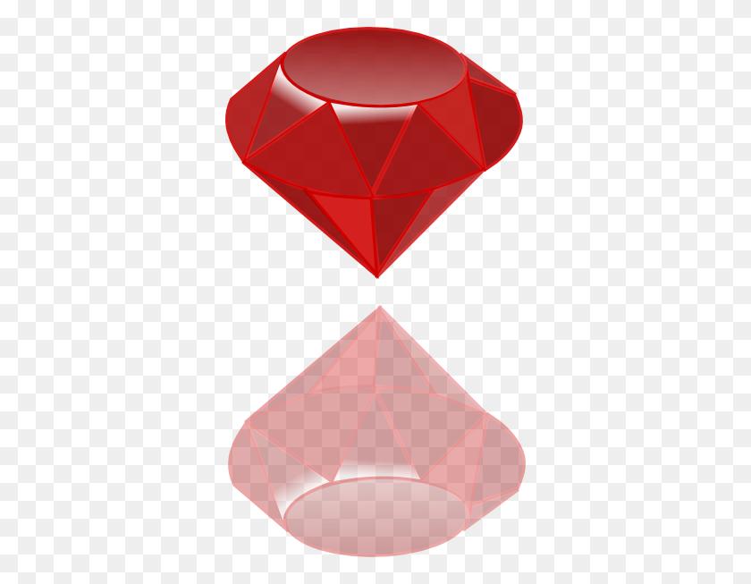 Gemstone Ruby Clip Art - Ruby Clipart