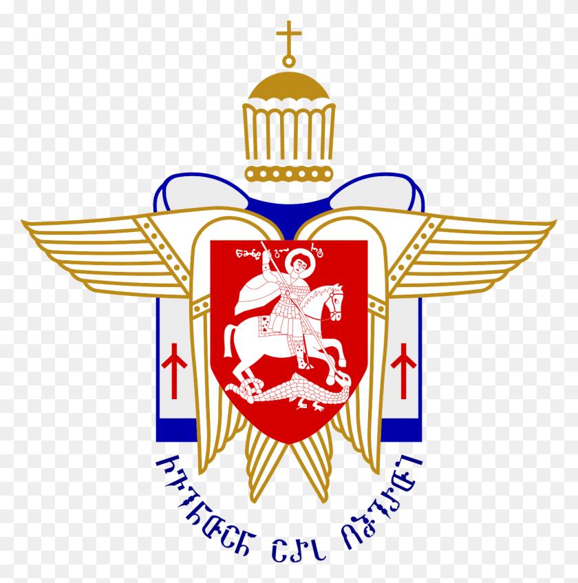 Georgian Orthodox Church - Church Work Day Clip Art