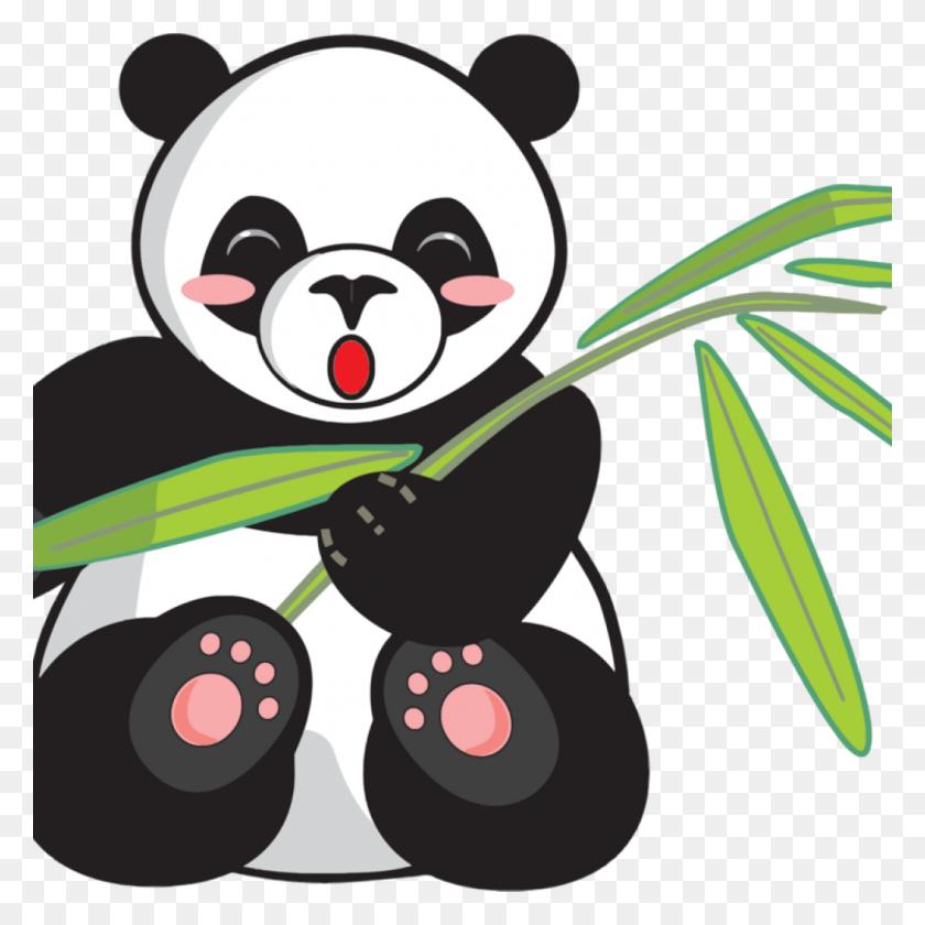 Giant Panda Clipart Free Clipart Download - Panda Bear Clipart