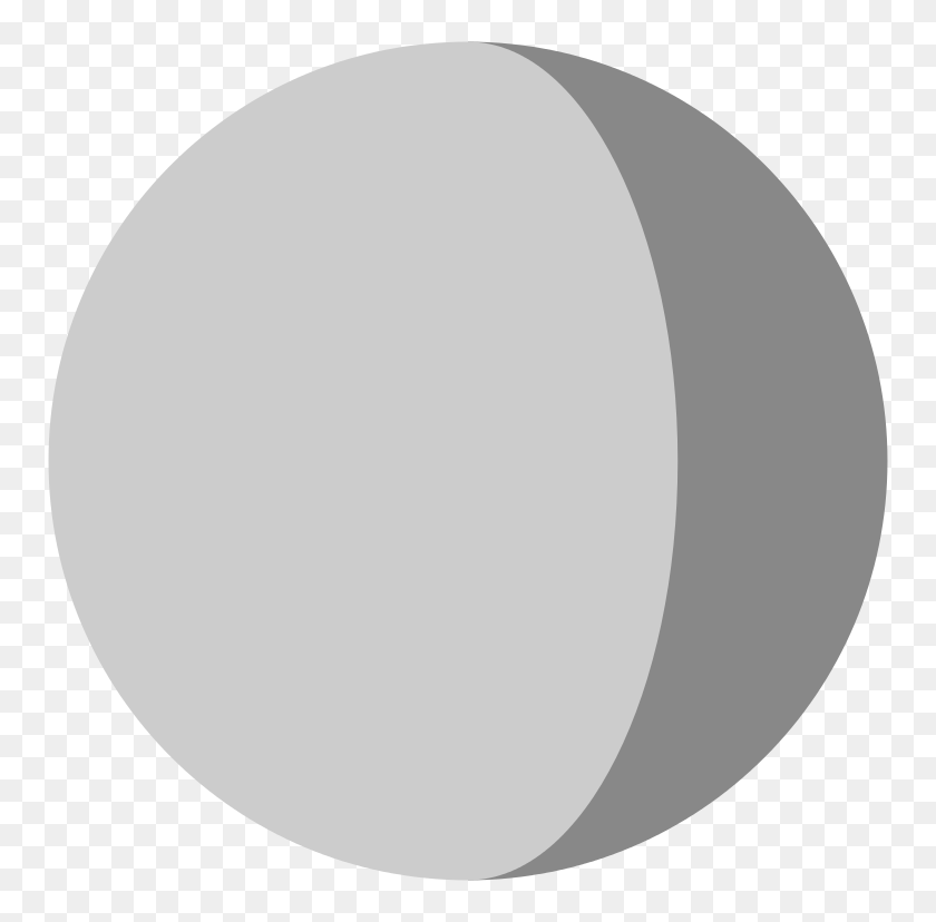 Gibbous Crescent Half Ellipse In Circle - Gray Circle PNG