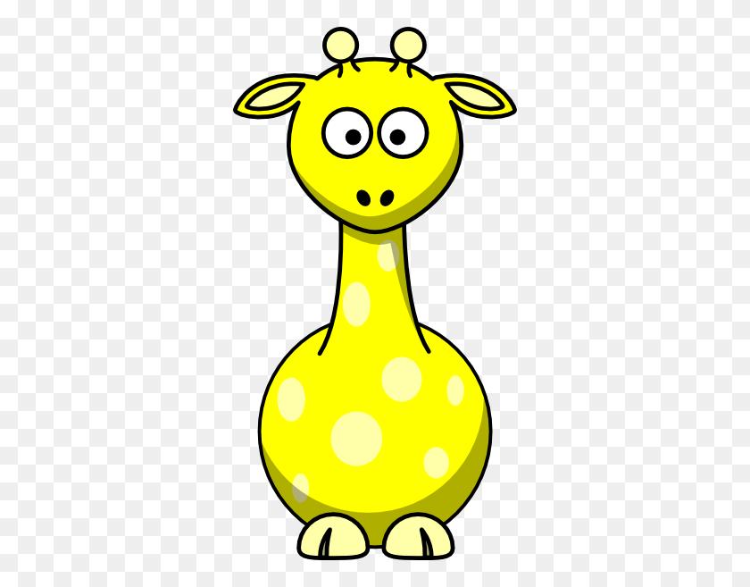 Giraffe Clipart Yellow Giraffe - Giraffe Head Clipart