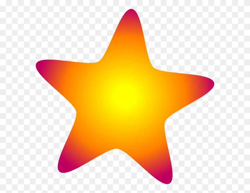 Glow Clipart Star Shape - Star Shape PNG