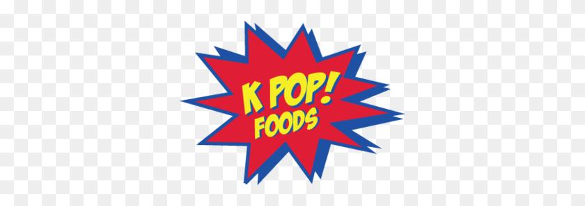 Gochujang Cranberry Sauce Kpop Foods - Cranberry Sauce Clipart