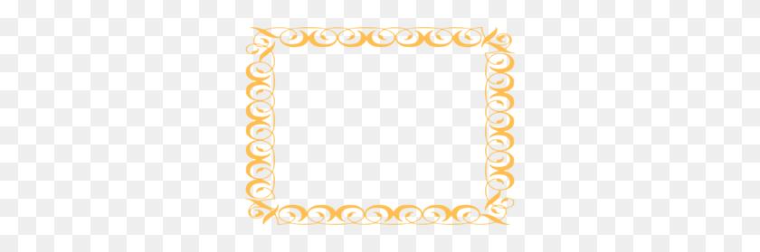 Gold Border Gva Clip Art - Gold Border PNG