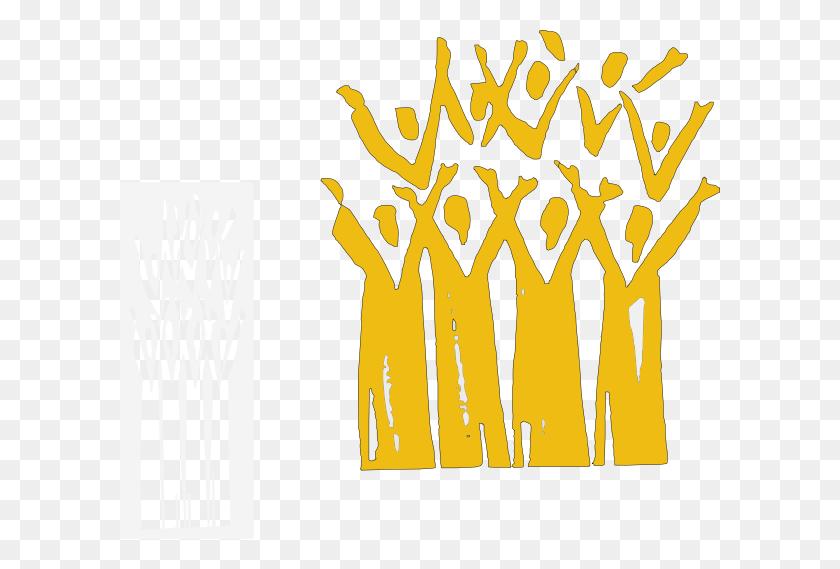 600x509 Gold Choir Clip Art - Free Clipart Choir Singing