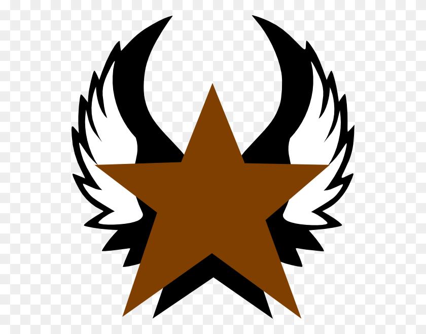 Gold Star Good Job Clipart Clipartfest Clipartix - Good Job Clipart Free