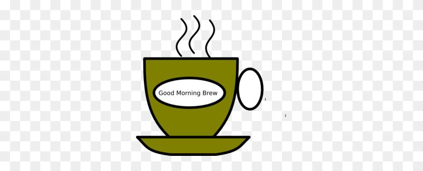 Good Morning Animated Clip Art Good Morning Clip Art Free Image - Free Thursday Clipart