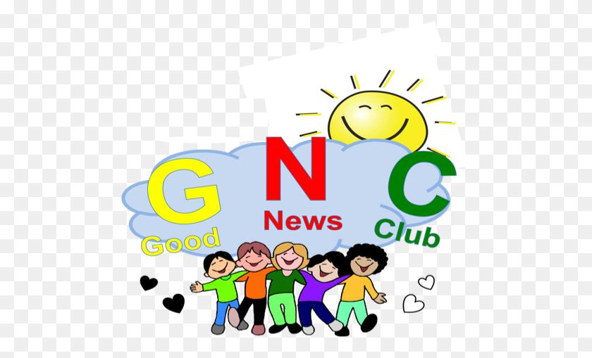 Good News Club Clipart Good News Club Clip Art Images - Good Deeds Clipart