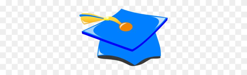 Graduation Cap Graduation Clip Art Free Clipart Images Clipartix - Graduation 2017 Clipart