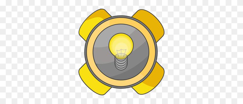 Great Idea Clipart - Main Idea Clipart