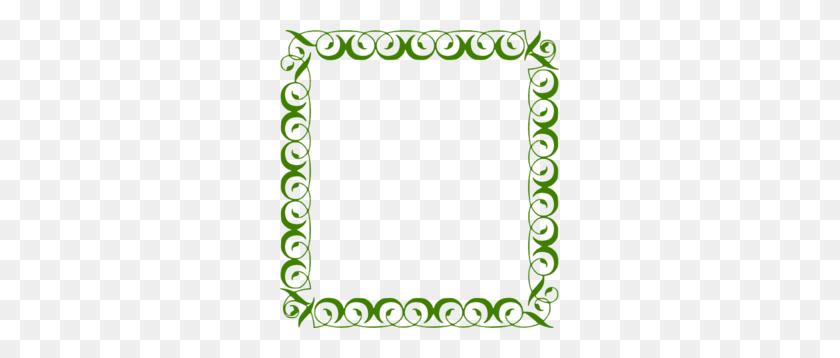 Green Border Clip Art - Green Border Clipart