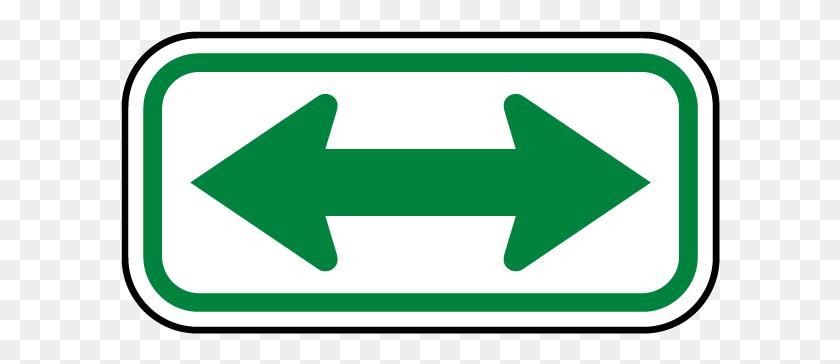 600x304 Green Double Arrow Sign - Arrow Sign PNG