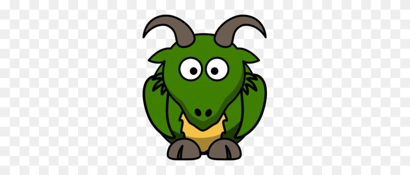 255x299 Green Dragon Clip Art - Free Dragon Clipart