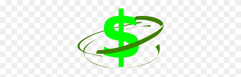 Green Swirl Around Money Sign Clip Art - Money Border Clipart