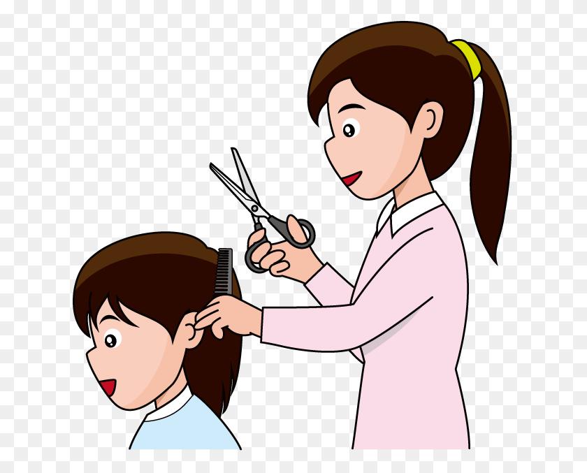 Hair Cut Clip Art - Fashion Girl Clipart