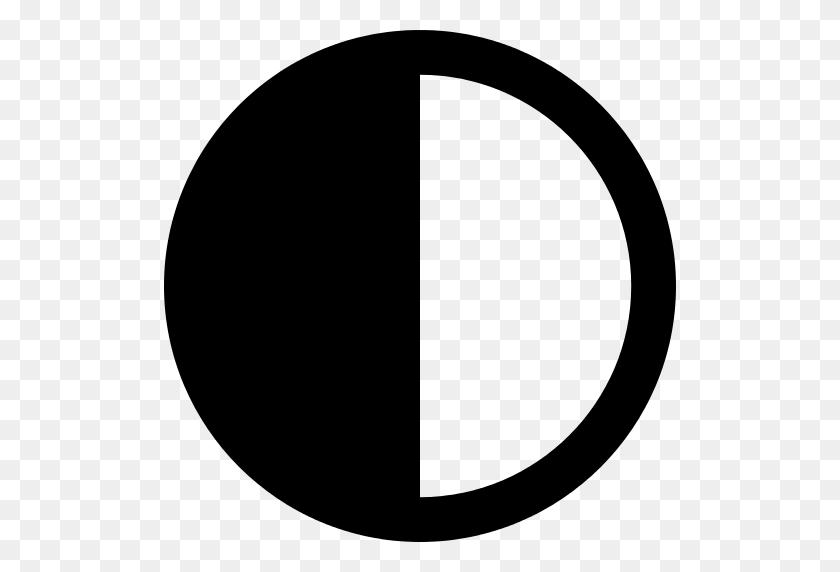 Half Circle Png Icon - Semi Circle PNG