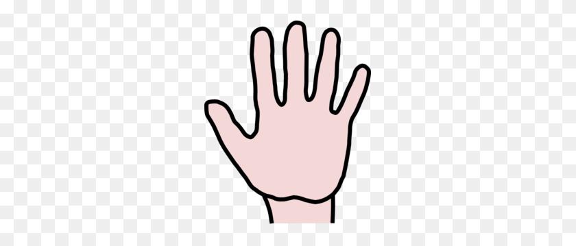 Hand Clip Art Look At Hand Clip Art Clip Art Images - Raise Your Hand Clipart