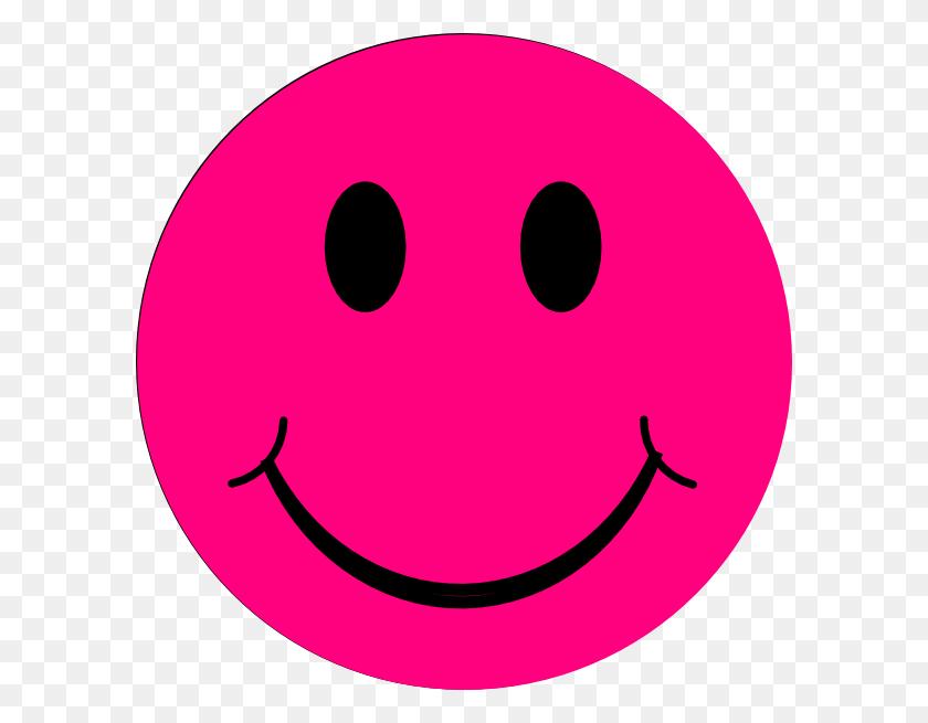 Happy Face Clip Art Smiley Clipart Image - Smiley Face Clip Art Emotions