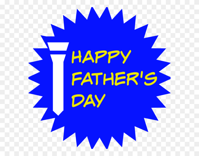 Happy Fathers Day Award - Fathers Day PNG