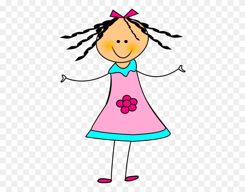 Happy Girl Clipart - School Girl Clipart
