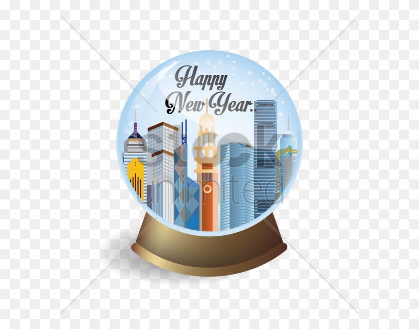 Happy New Year Snow Globe Vector Image - Snow Globe PNG