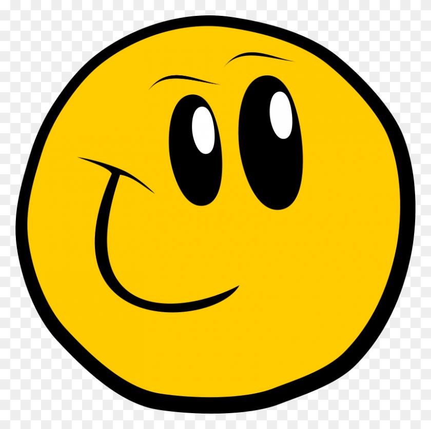 Happy Smiley Clipart Clip Art Images - Happy Sun Clipart