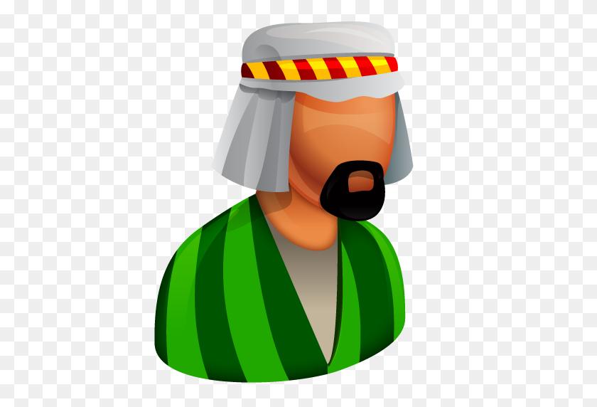 Hat Clipart Arabian - Hobo Clipart